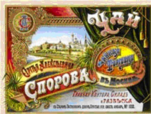 Tea S. A. Sporova