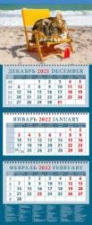 """Three-block (quarterly) wall calendar for 2022 """"Year of the Tiger. Listening to the Waves"""""""