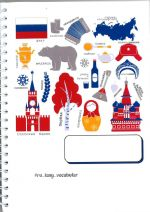 Russian language. Vocabular-notebook for Russian learners