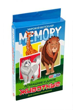Обучающая игра Memory Домашние и дикие животные