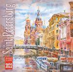 St. Petersburg in watercolors. Wall calendar 2022
