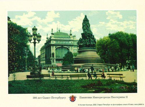 Statue of Empress Ekaterina II (St. Petersburg, close view)