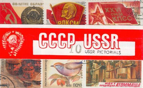 USSR Stamps (10 pcs.)