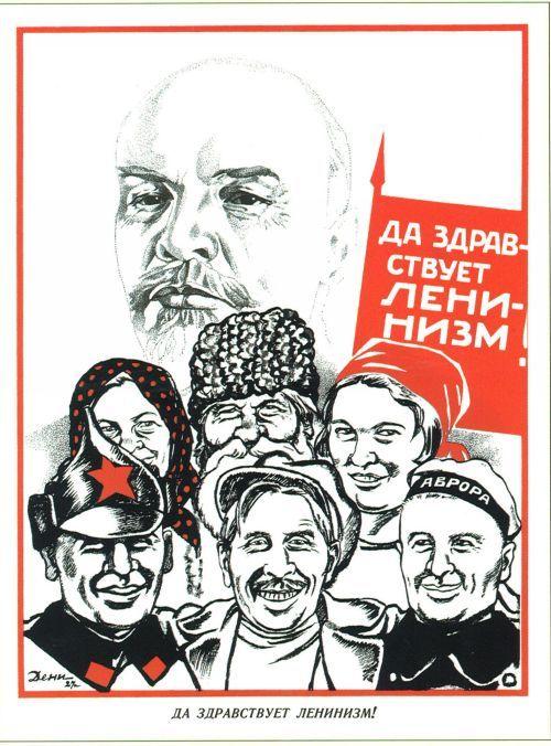 Postcard: Long live leninism!