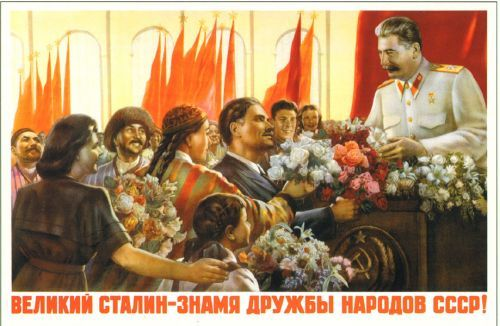 Postikortti: Great Stalin - the banner of friendship between the peoples of the USSR!