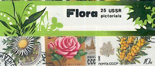 USSR Postage Stamps. Flora (25 pcs.)