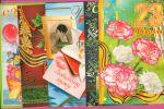 С 23 февраля- Набор открыток 5 шт