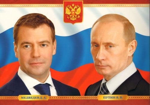 President of the Russian Federation D.A. Medvedev and Prime Minister of Russia V.V.Putin