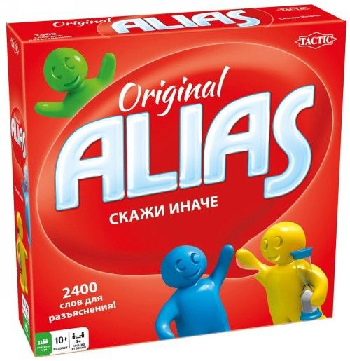 Alias original.