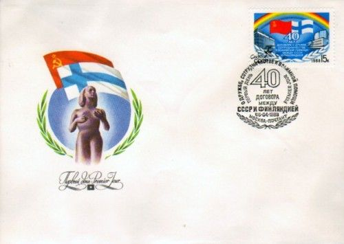 Postcard: Post envelope with a stamp