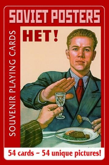 Карты сувенирные. Советский плакат