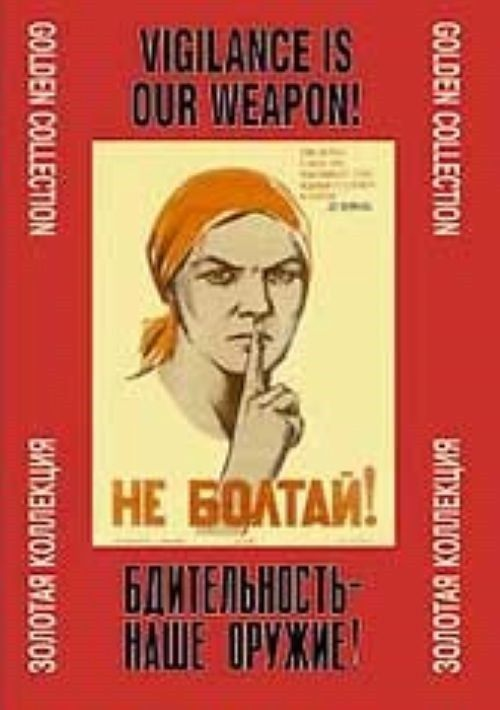 Posters Collection. Vigilance is Our Weapon!