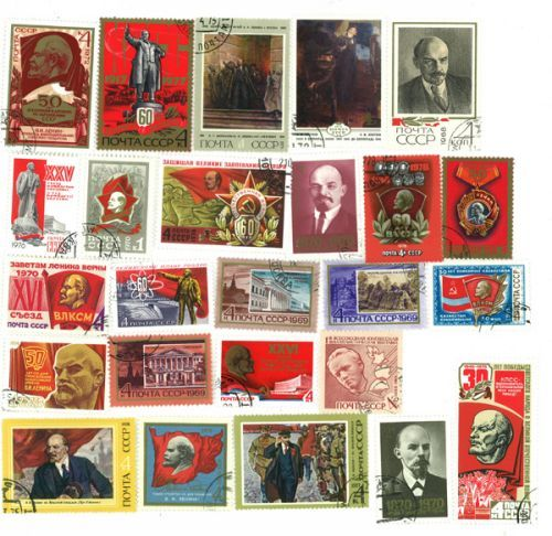 Stamps V. I. Lenin (25 pcs.)
