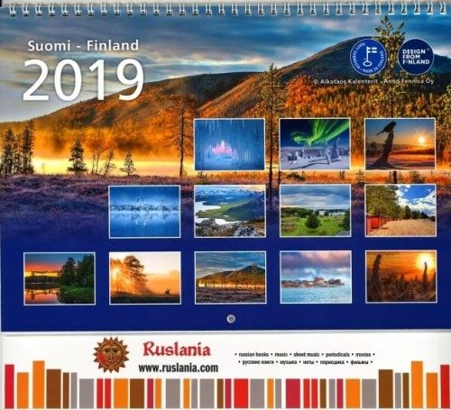 Calendar A3 format 2019 with Finnish nature in Russian and Finnish with the Ruslania logo