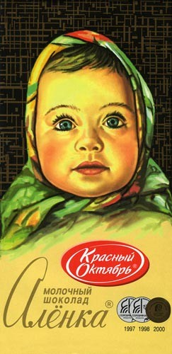 Молочный шоколад Аленка 60g