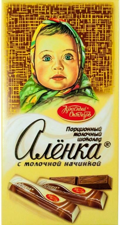 Порционный шоколад Аленка с молочной начинкой 100 g