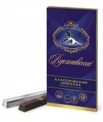 "Chocolate ""Inspiration"" Classic. 100g"