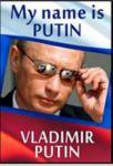Спички. My name is Putin, Vladimir Putin
