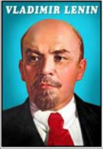 Matches. Vladimir Lenin