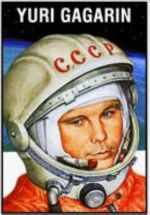 Matches. Yuri Gagarin (Space suit)