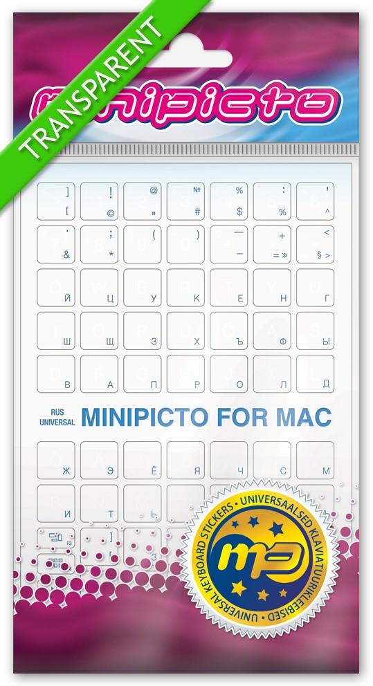 Наклейки на клавиатуру. Для MAC. Русские буквы на прозрачном полиэтилене. Цвет: синий