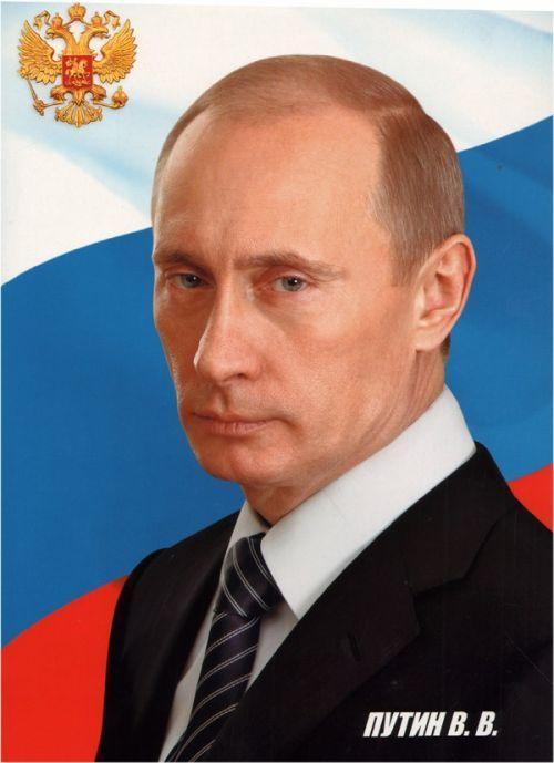 Portret Putina V.V.