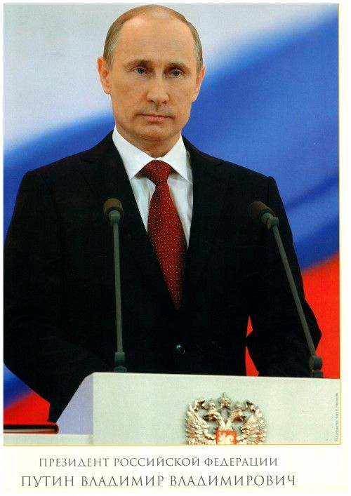President of the Russian Federation Putin Vladimir Vladimirovich.