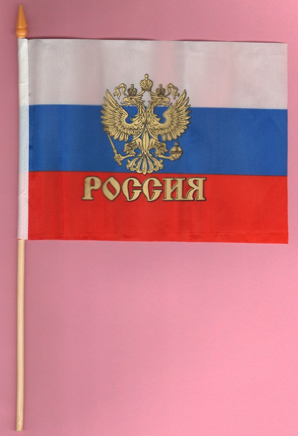 Flag of the Russian Federation 21 cm * 15 ...