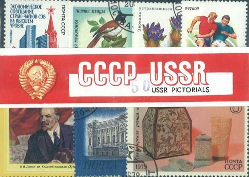 Postage Stamps USSR Pictorials (50 pcs.)