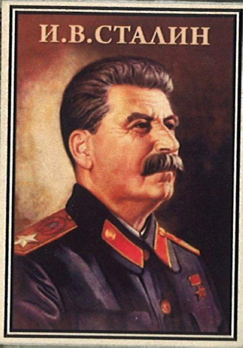 Spichki.I.V.Stalin