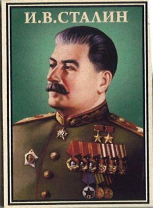 Спички.И.В.Сталин