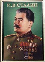 Matches I.V.Stalin