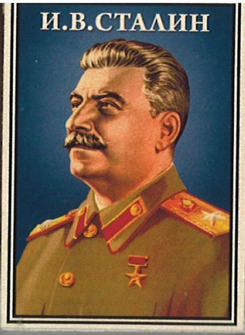 Matches. I.V.Stalin