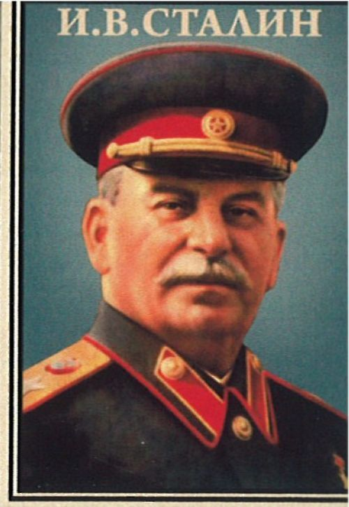 Matches.I.V.Stalin