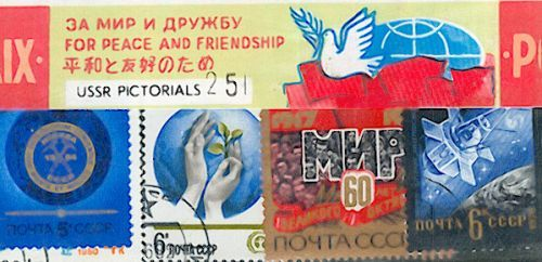 USSR Postage Stamps For Peace and Friendship (25 pcs.)