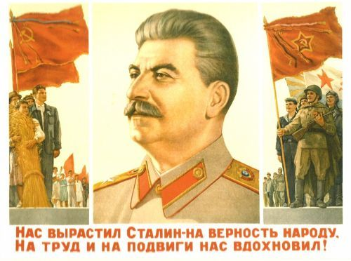 Postcard: Stalin brought us up to be faithful to people and  inspired us to work and exploits!