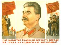 Postcard: Stalin brought us up to be faith...