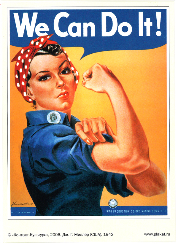 Postcard: We Can Do It!