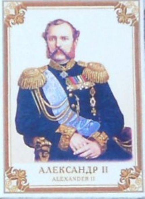 Matches. Aleksandr II/ Alexander II