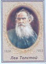 Tulitikut. Tolstoy/ Tolstoj