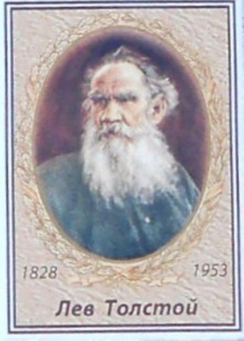 Matches. Tolstoy/ Tolstoj