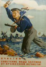 Спички. Очистим советские воды Балтики от вражеской нечисти!