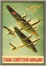 Matches. Glory of soviet aviation!