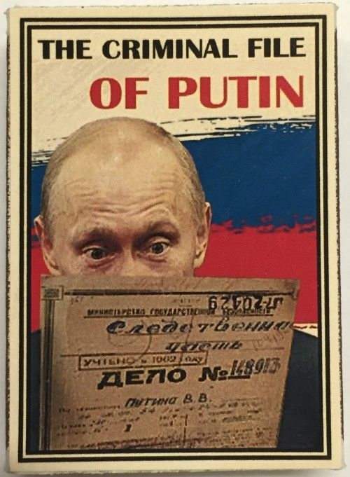 Спички. The criminal life of Putin