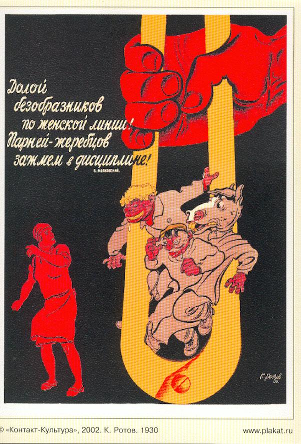 Postikortti: Alas naisten kiusaajat! Puristetaan heidät järjestykseen.