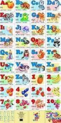 Английский алфавит с цифрами, буквами, словами и переводом на русский язык. Алфавит и счет.