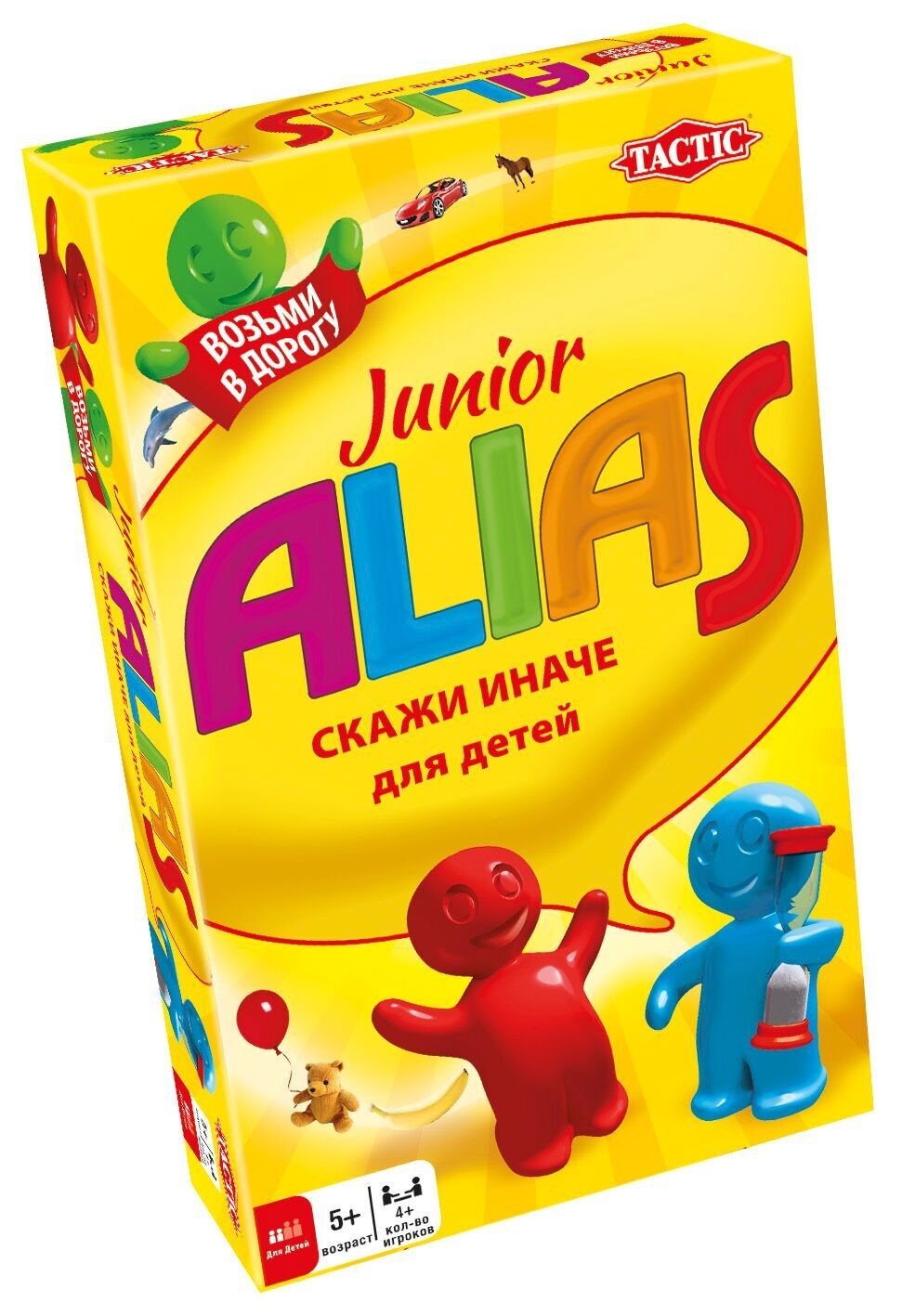 Board game Travel: Alias Junior in russian