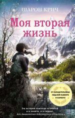 Barnböcker Böcker Ryska Böcker Från En Finsk Bokhandel