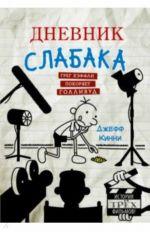 https://ruslania.com/pictures/books_photos/23/234485/9785171107895_o.jpg