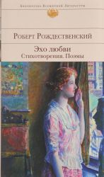 Voroshilovskij strelok online dating